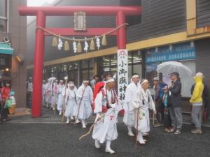五合目富士山大社小御嶽神社を出立
