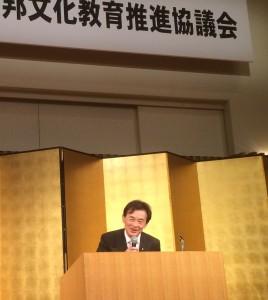 日本近代史学者 原口 泉先生