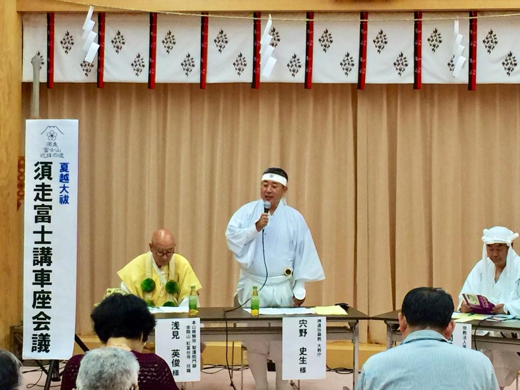 須走 東口浅間神社で須走富士講車座会議が開催されました